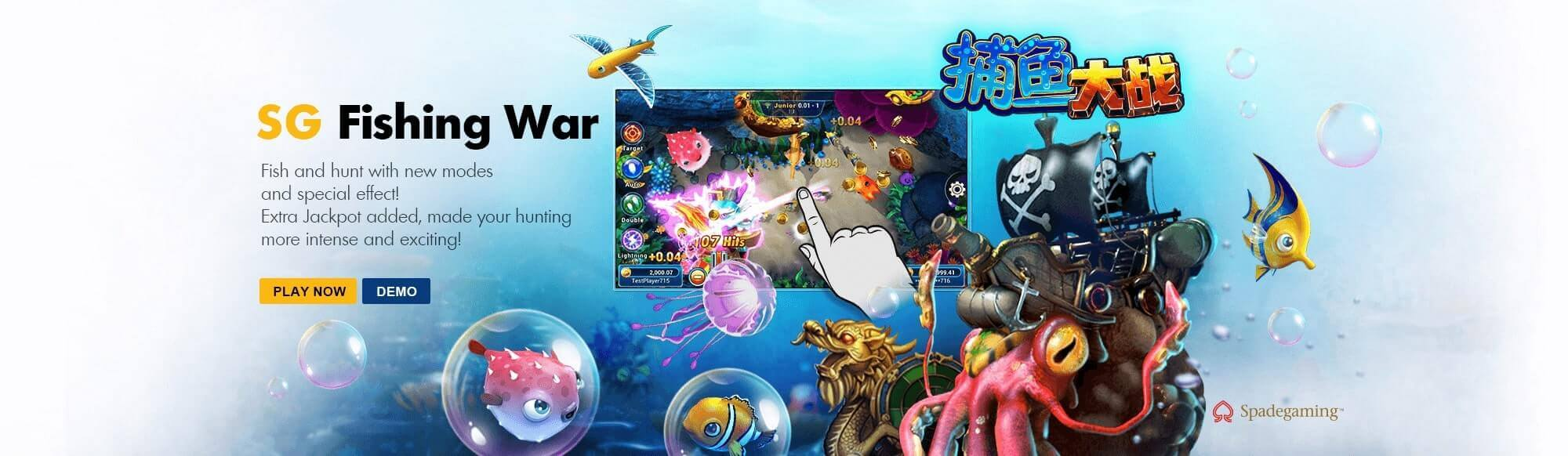 Second Fishing Banner